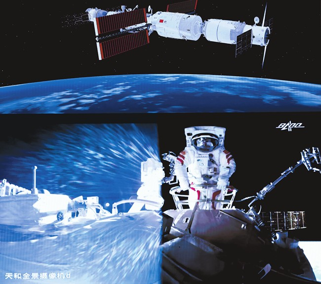 太漂亮了!中国空间站航天员首次出舱成功
